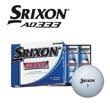 イメージ:スリクソン AD333ゴルフボール